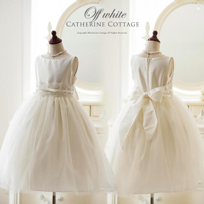 白 キッズドレス 発表会子供ドレス