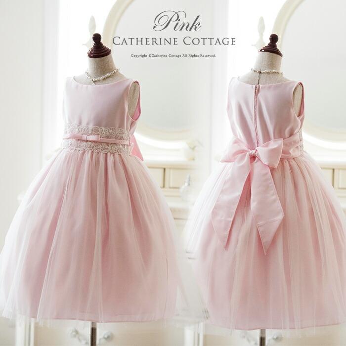 ピンク キッズドレス 発表会子供ドレス