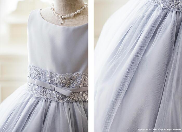 キッズドレス 発表会子供ドレス 女の子ドレス