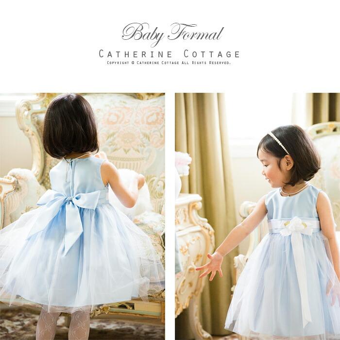 子供ドレス ブルー