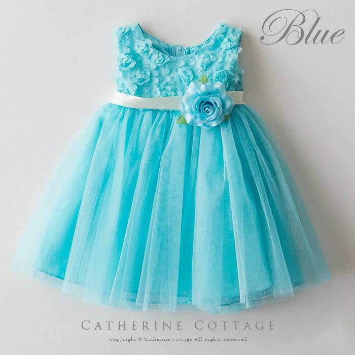 ベビードレス ブルー