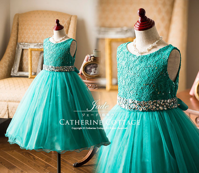 キッズドレス 緑