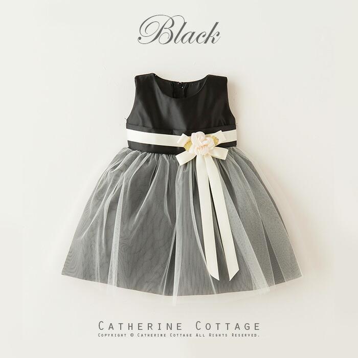 ベビー カラードレス
