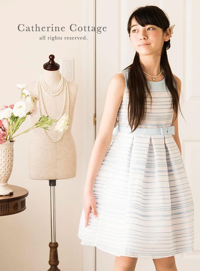 子供ドレス ボーダー織りオーガンジードレス 発表会 結婚式に