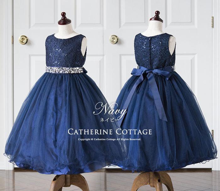 ベビードレス 紺