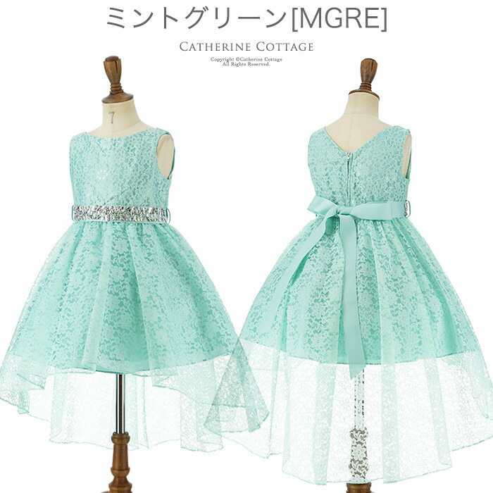 ピアノ 発表会 ドレス