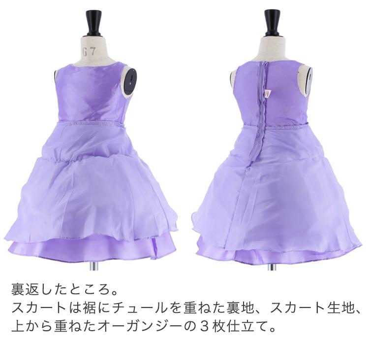 子供ドレス キッズドレス ピアノ発表会 フォーマル