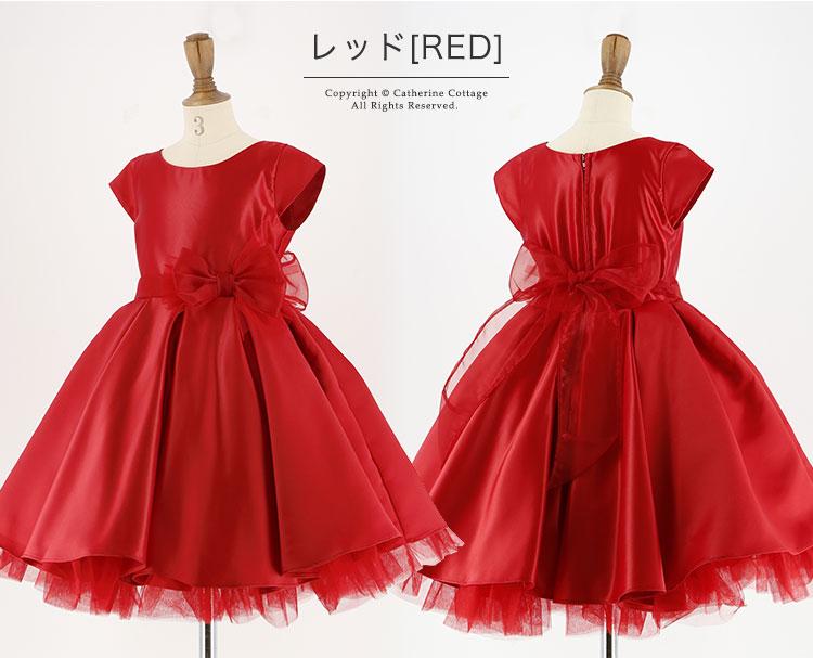 発表会ドレス 赤