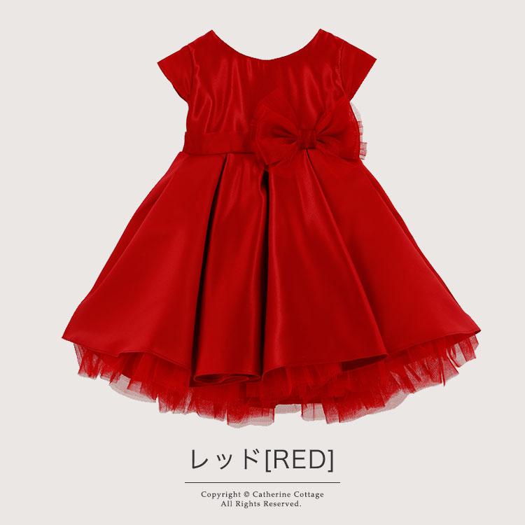 ベビードレス赤