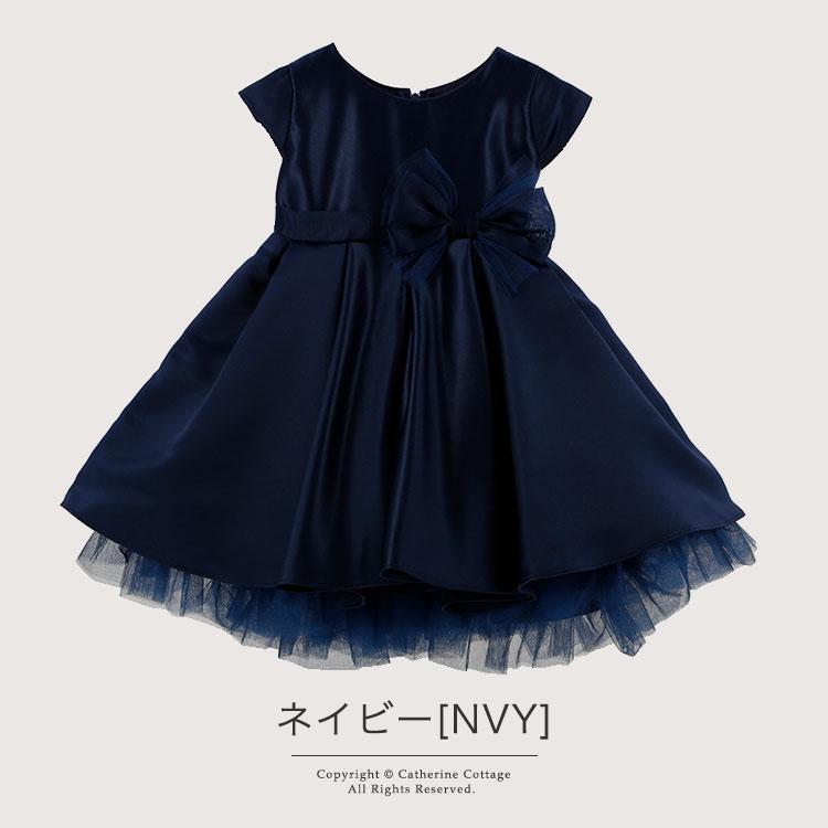 ベビードレスドレス紺色