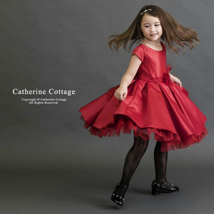 赤いキッズドレスのコーディネート