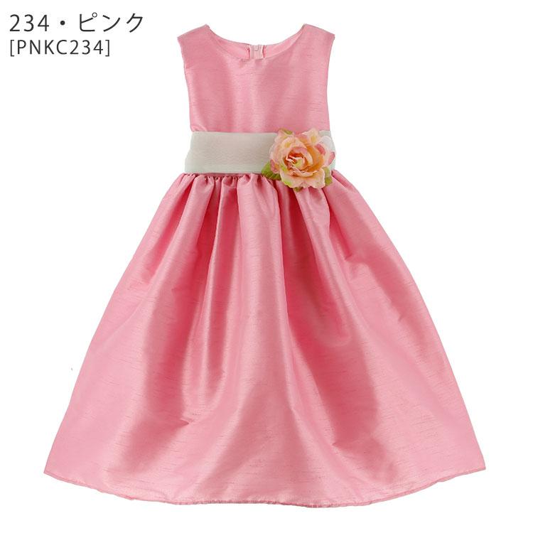 パーティードレス キッズ kids ドレス ピンク