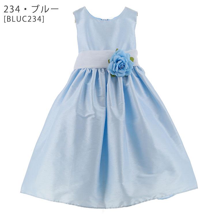パーティードレス キッズ kids ドレス 水色 ブルー