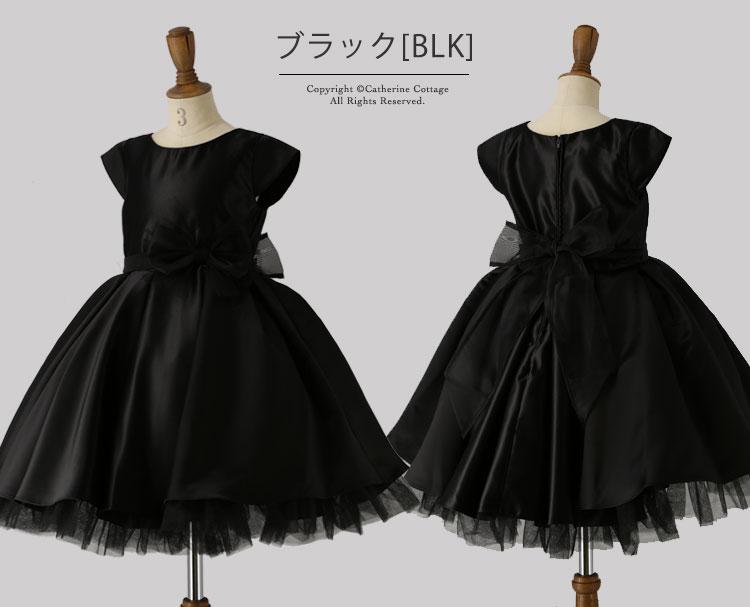 発表会ドレス 黒