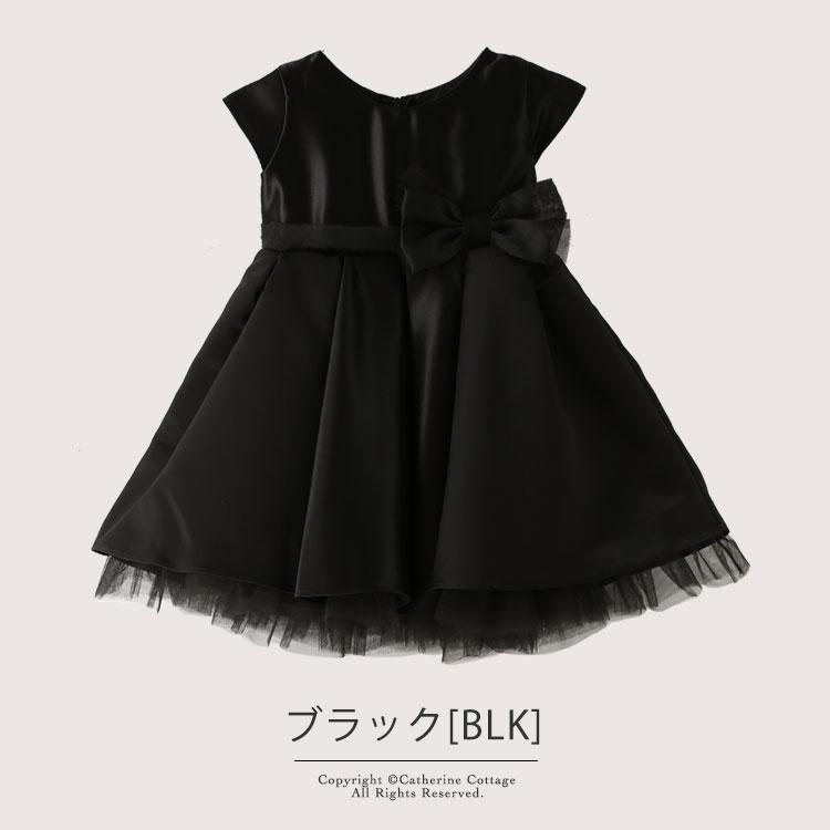 ベビードレス 黒 ブラック