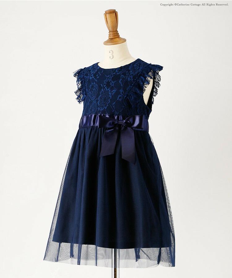 子供ドレス紺色ネイビー