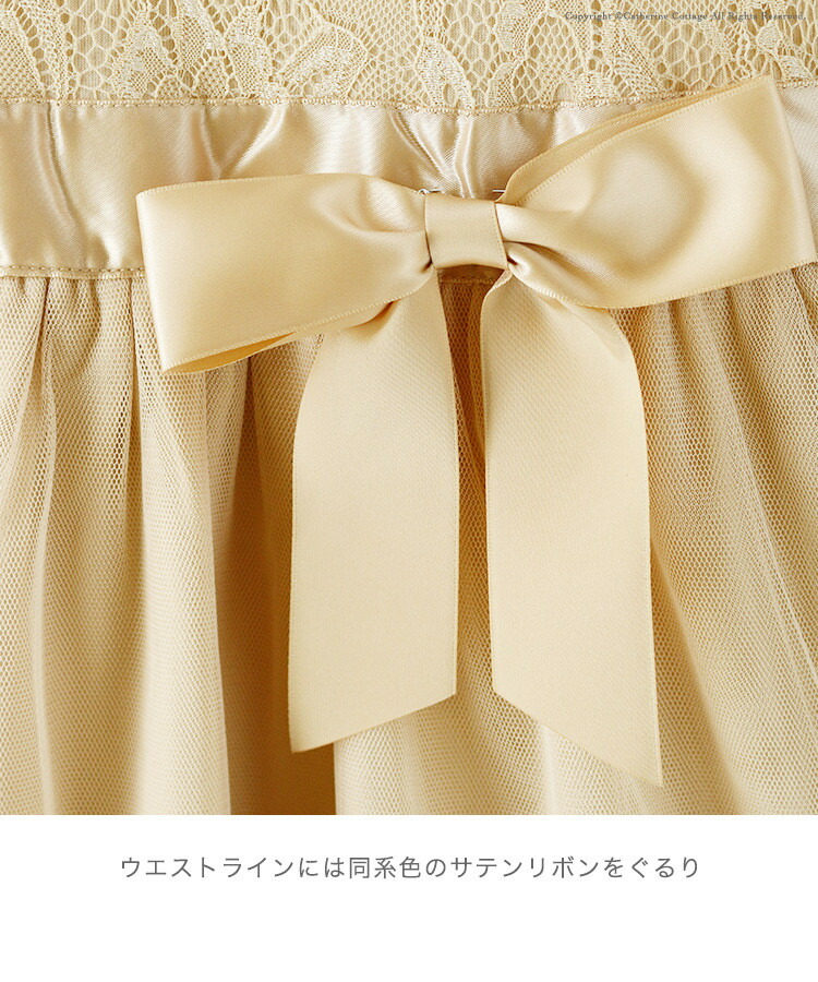 キッズドレス1