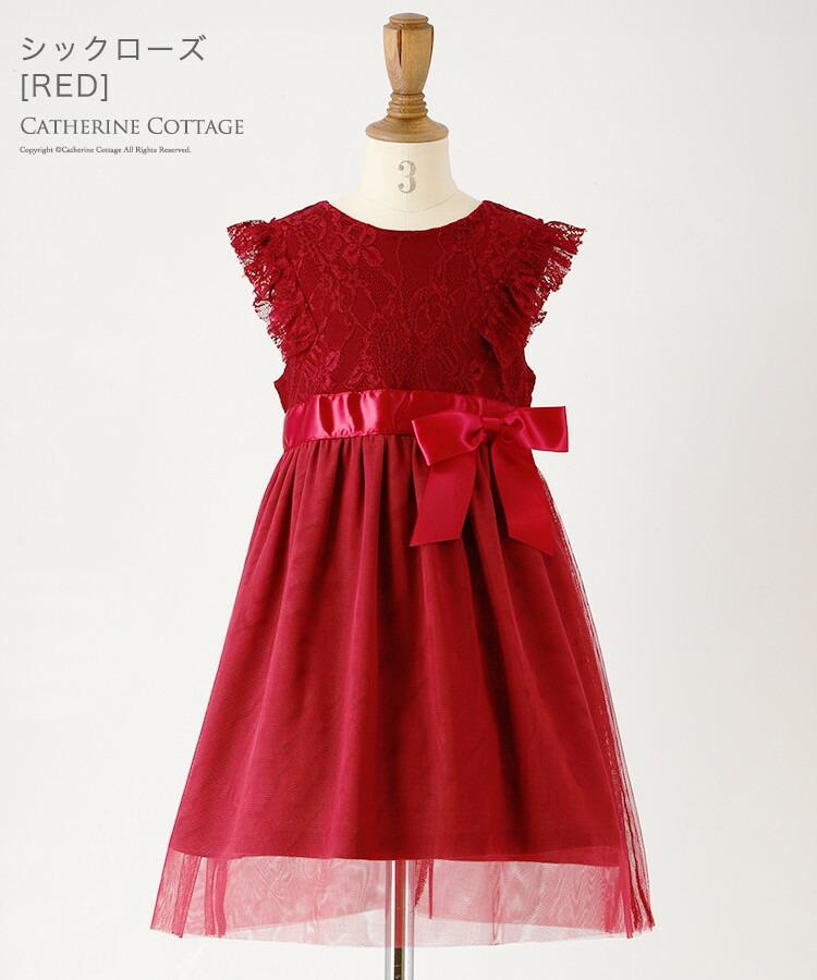子供ドレス 赤 レッド