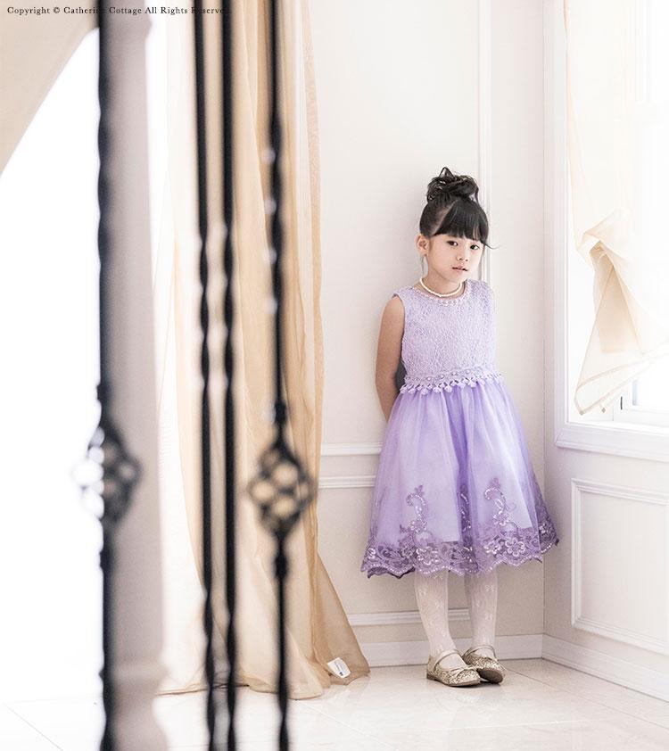 子供ドレス 水色 ピンク 紫 刺繍 ゴージャス