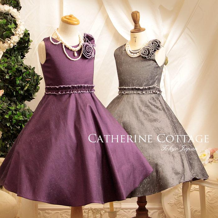 コレット 巻き薔薇とフリルベルトのドレス フォーマル子供ドレス ワンピース キッズドレス 子供服