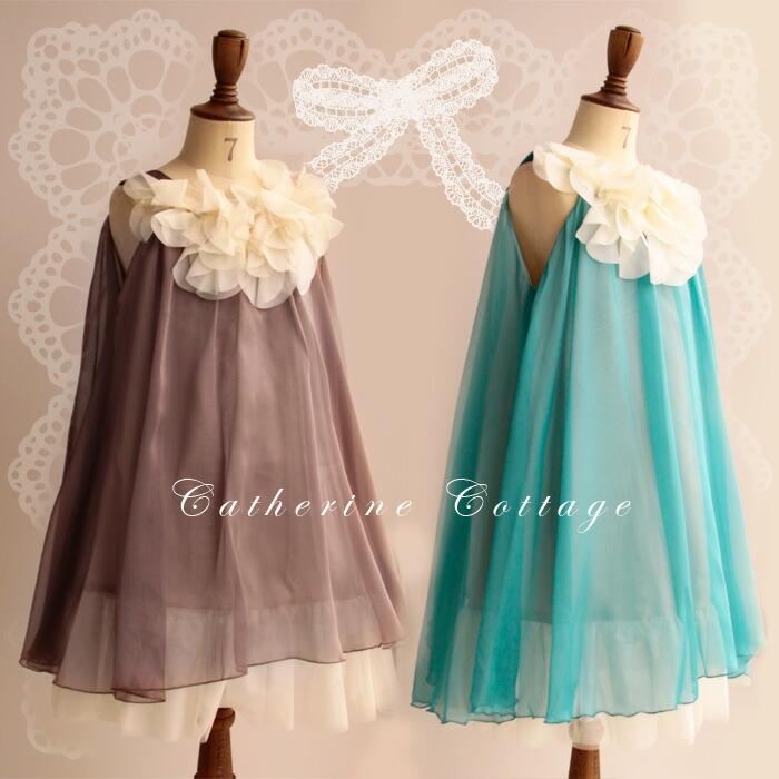 子供ドレス 裾チュールスカートドレス 子供フォーマルドレス 子供 キッズ 結婚式 フォーマル 激安 発表