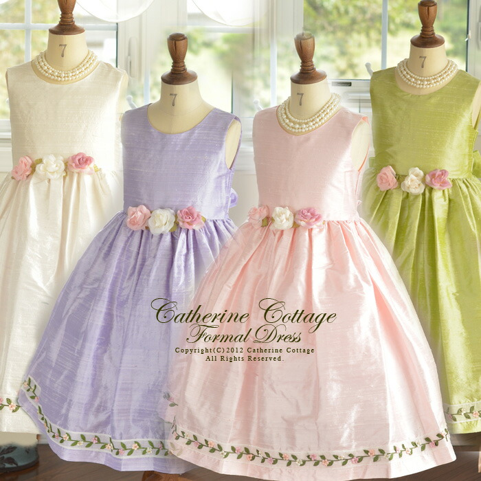 http://image.rakuten.co.jp/catherine/cabinet/00796947/img60247881.jpg