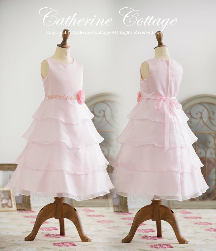 オーガンジー4段ティアードドレスのピンク
