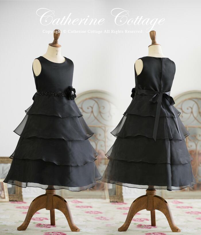 オーガンジー4段ティアードドレスのブラック