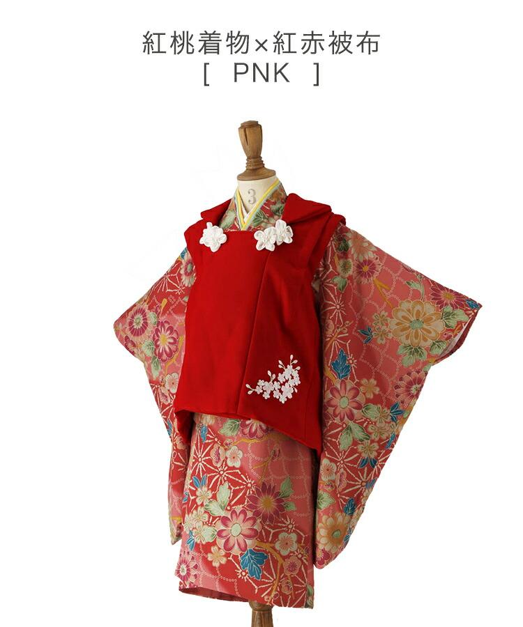 七五三 3歳 着物 ピンク