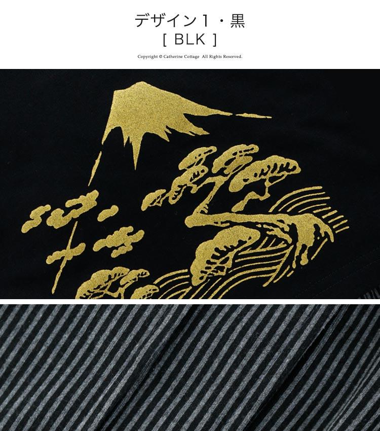 男の子用 袴ロンパース 黒