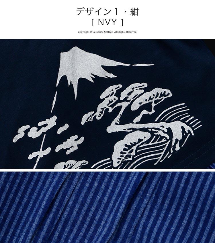 男の子 袴ロンパース 紺色