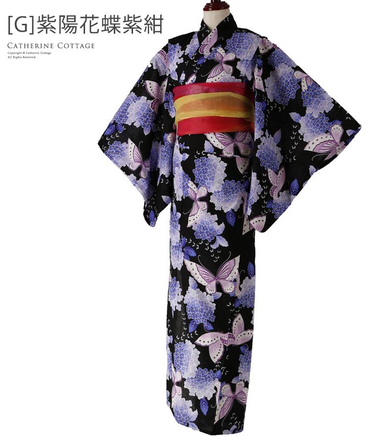 女の子 浴衣 蝶 紫陽花