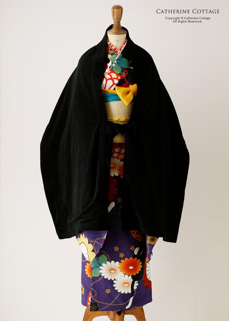 和装防寒 裏ボアショール 卒業式 袴 着物 和服