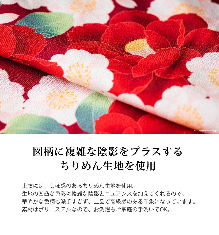 袴 小学校の卒業式