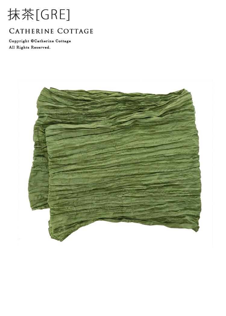 浴衣 兵児帯 緑 グリーン