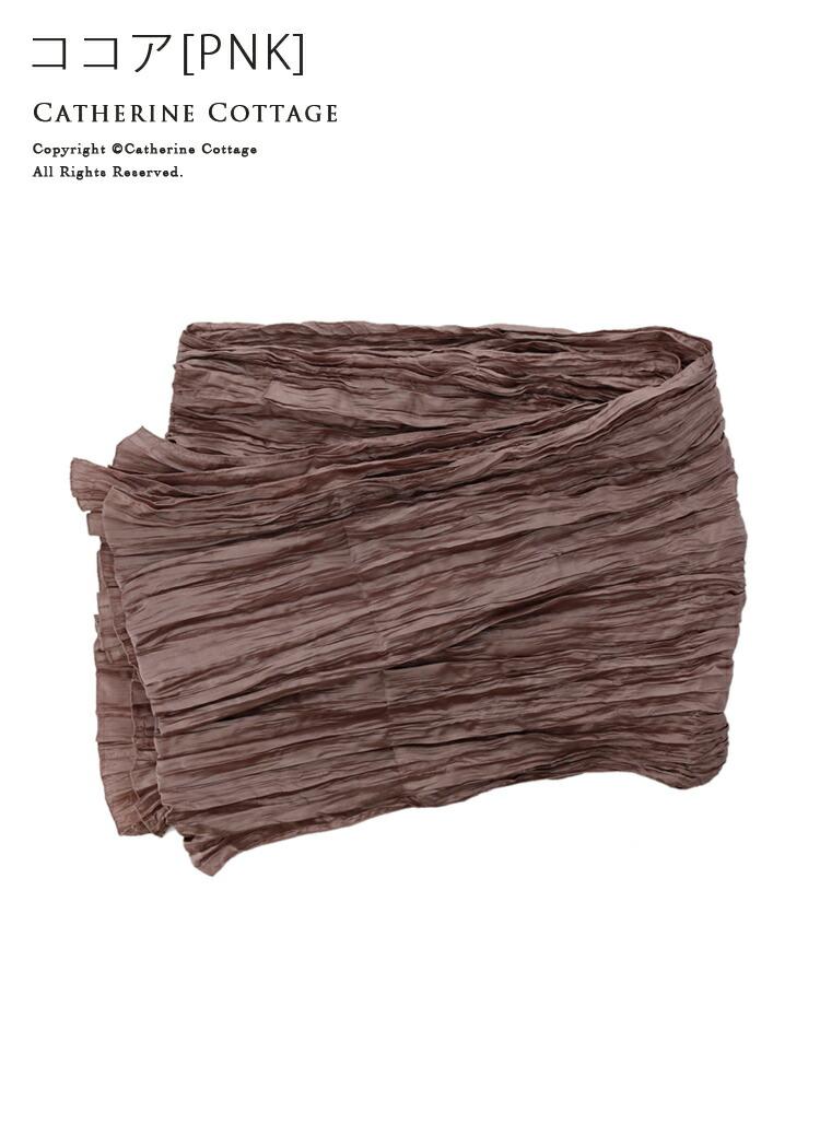 浴衣の帯 ココア ピンクブラウン