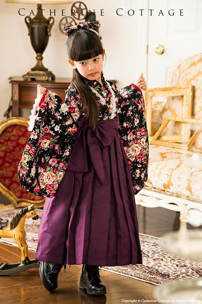 袴 はかま ハカマ 七五三 着物 大正ロマン 子供ドレス フォーマル