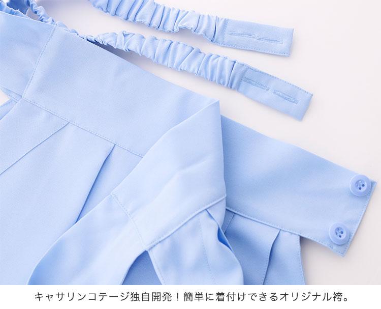 卒業式 袴 マフラー