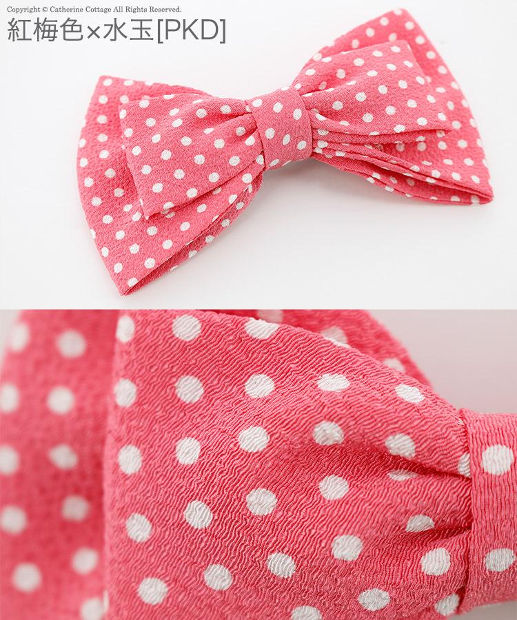 七五三 髪飾り ピンク