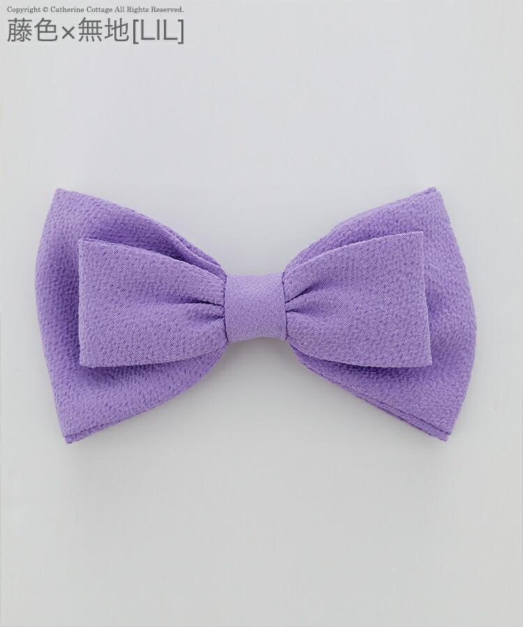 紫色の着物用髪飾り