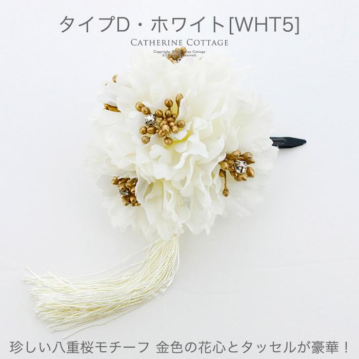 髪飾り 桜モチーフ 白