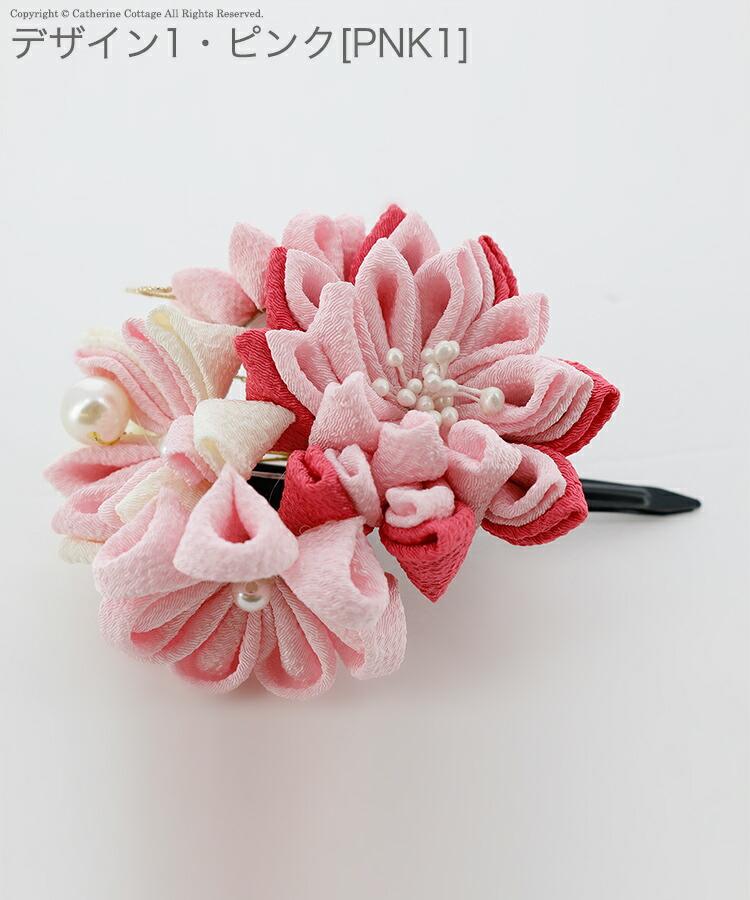 髪飾り ピンク