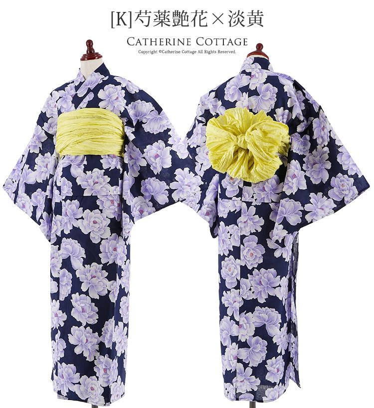 女の子用の浴衣