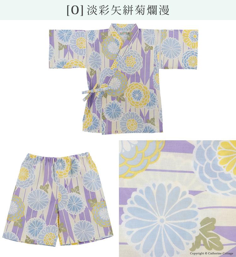 女の子 キッズ 甚平 薄紫 水色 黄色 花柄 矢絣