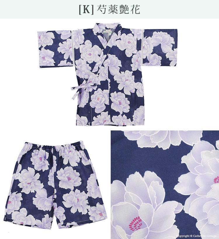 女の子 キッズ 甚平 牡丹 大花柄 紫 藤色