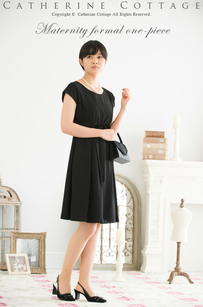Catherine Cottage Japan Maternity Formal One Piece Ml Maternity