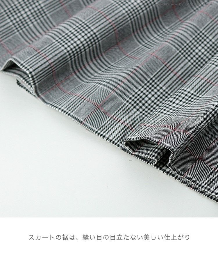 グレンチェック ワンピース 半袖