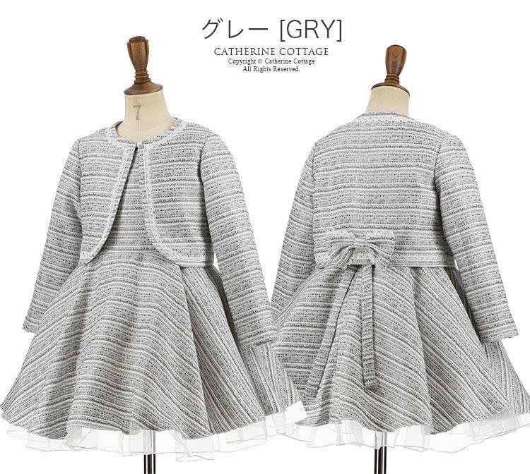 女の子 スーツ グレー