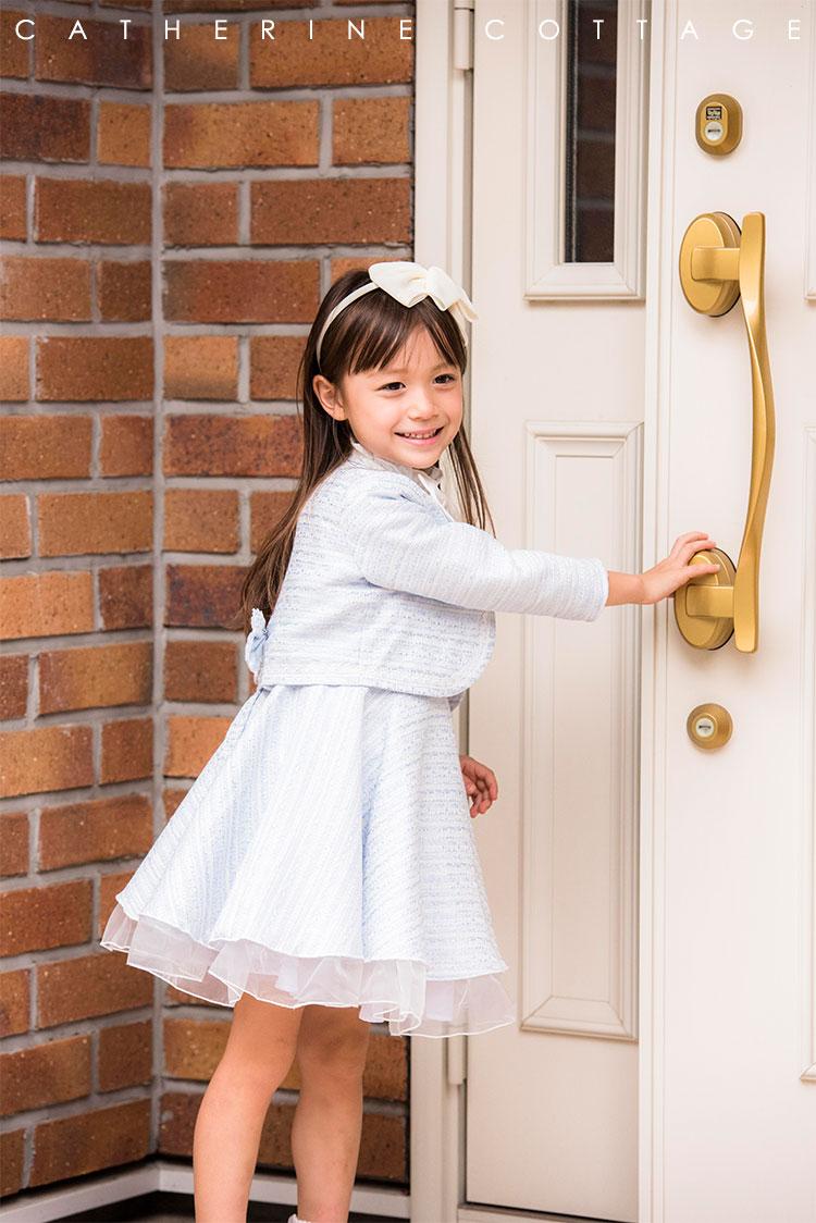 女の子 スーツ ツイード 入学式 グレー ブルー ホワイト