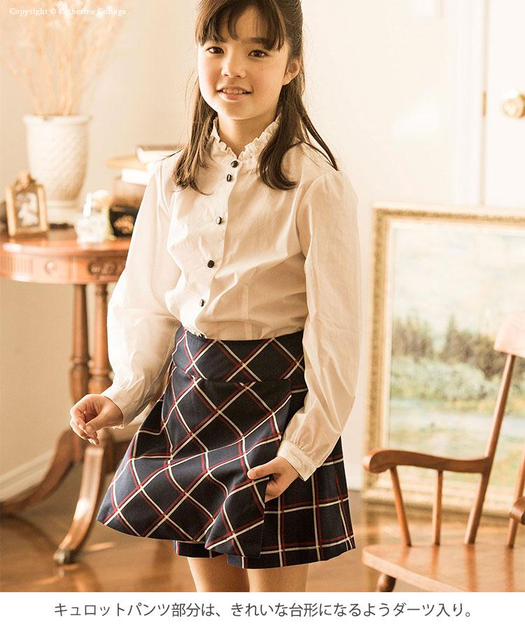 スカート キュロット かわいい スッキリ